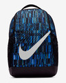 Nike Brasilia Backpack kids